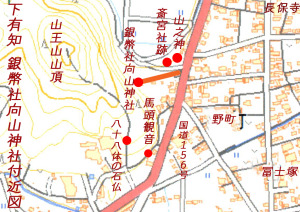 向山神社付近図のコピー