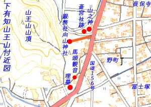 山王山付近図のコピー