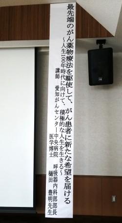 DSC_1150