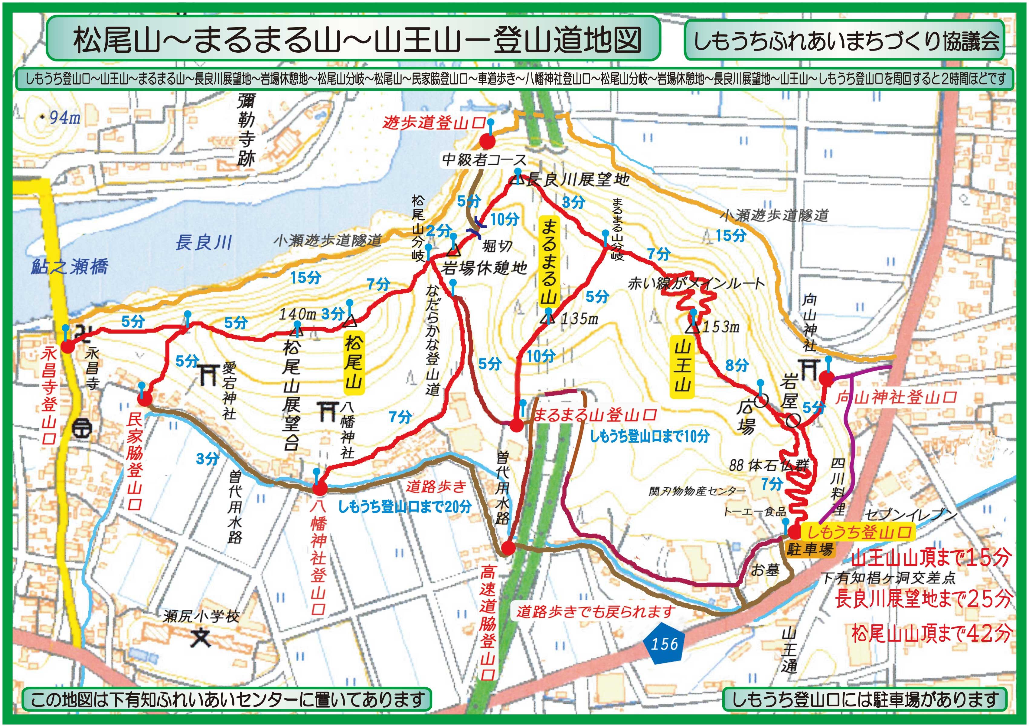 山王山 松尾山の登山道地図